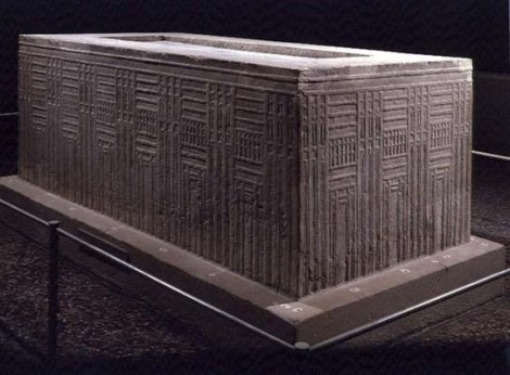 sarcophagus_from_abu_roach_lim_hi(1)